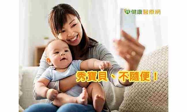 網上勿隨便秀寶貝 孩童意願及資安不可忽