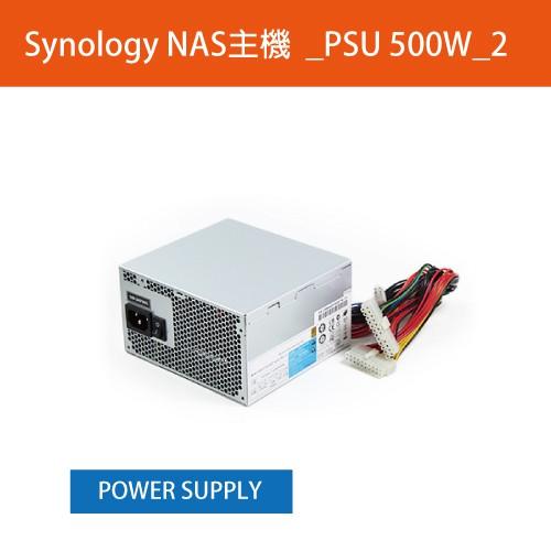 PSU 500W_2描述: PSU 500W 24p+20p+4尺寸: 13.9 x15.0 x8.6 cm重量: 1.58 kg適用型號: DS3612xs, DS3611xs保固:3個月*零件類如