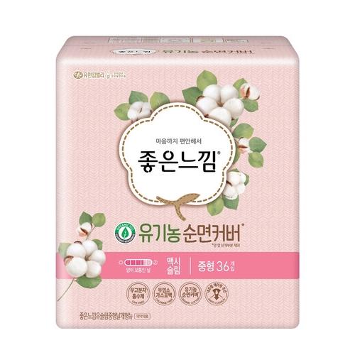 [韓國直送][好感] 有機純棉衛生棉 中型 36p