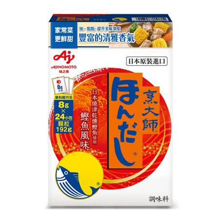 ★ 嚴選100%日本天然乾燻鰹魚★ 讓料理清淡鮮美★ 適用於所有料理,尤其是鍋物湯底