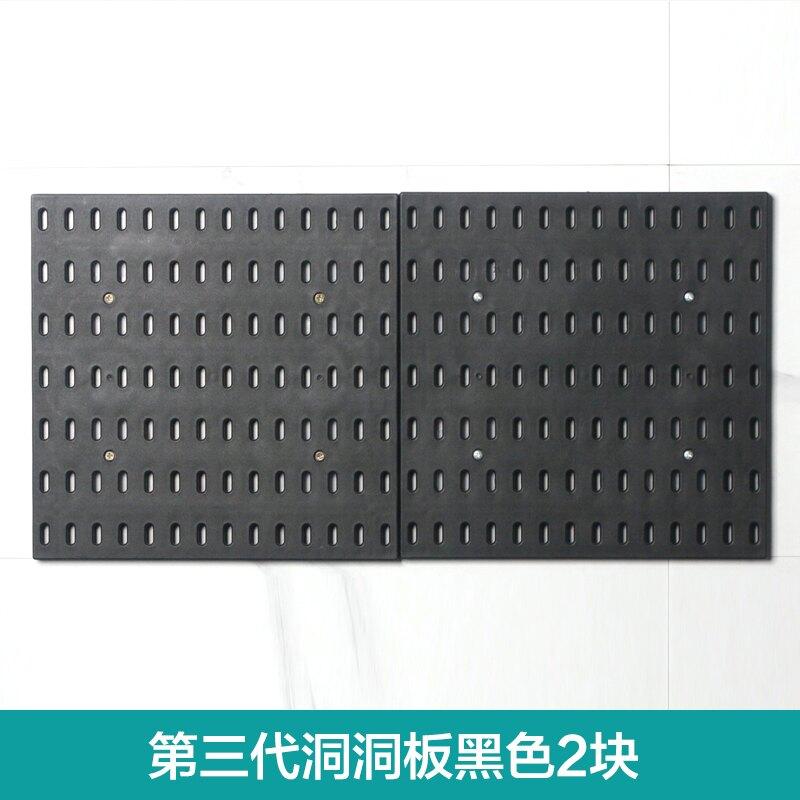 洞洞板置物架/收納架 拼拼樂洞洞板收納架吸塵器收納架清潔用具整理架墻上置物架免打孔