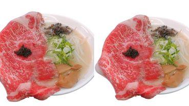 拉麵控別錯過!日本九州老字號拉麵「魂麵」推出魚子醬日本和牛拉麵,全台只有這裡吃得到