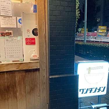 キング製麺のundefinedに実際訪問訪問したユーザーunknownさんが新しく投稿した新着口コミの写真