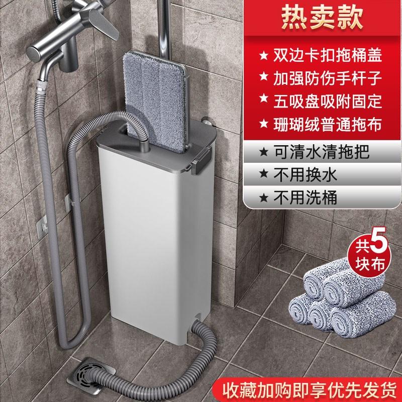 洗衣機款免手洗平板拖把桶家用瓷磚木質地板專用懶人拖地神器