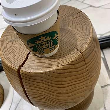 スターバックスコーヒー 渋谷ヒカリエ ShinQs店のundefinedに実際訪問訪問したユーザーunknownさんが新しく投稿した新着口コミの写真