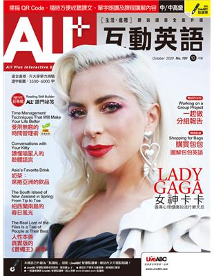 Lady Gaga: The Queen of Pop Becomes a Mental Health Advocate女神卡卡:倡導心理健康的流行樂天后The Story of B. 24〈B. 2
