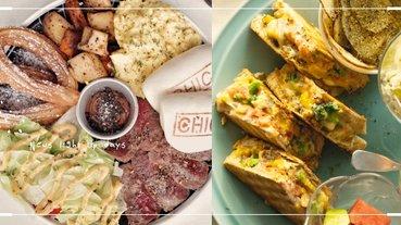 雲林不可不吃早午餐6選!濃郁花生醬牛肉堡超銷魂,吉拿棒與刈包的創意融合顛覆味蕾