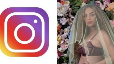 才剛跨入 2018 年,Instagram 碧昂絲最多 Like 紀錄已經被她給打破了!