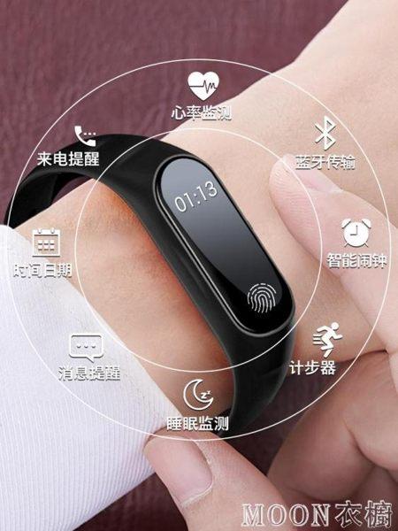 多功能智慧手表女中學生黑科技運動電子表男兒童電話手表防水手環 moon衣櫥