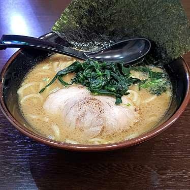 実際訪問したユーザーが直接撮影して投稿した新宿ラーメン・つけ麺ラーメン春樹 新宿御苑前店の写真