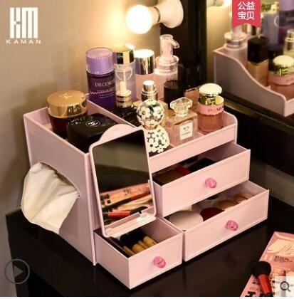 kaman抽屜式化妝品收納盒塑料桌面整理盒帶鏡子紙巾護膚品置物架