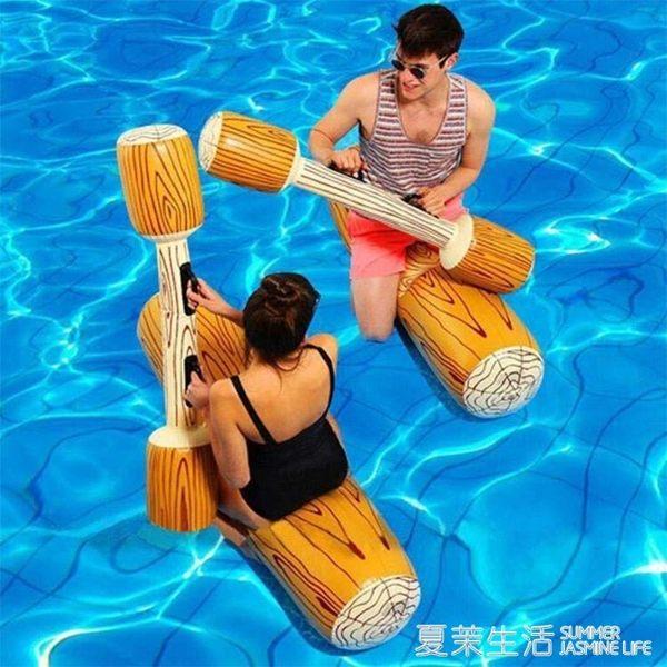 新款充氣水上對對碰木頭游泳圈 游戲玩耍浮排打擊棒加厚環保坐騎·夏茉生活YTL