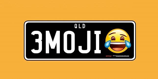 ออสเตรเลีย อนุมัติให้ใช้ Emoji บนป้ายทะเบียนรถยนต์