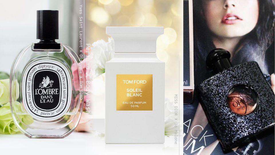 專櫃香水雙胞胎「香氛沐浴乳」,超高CP值讓你的每寸肌膚都散發高級香氣!