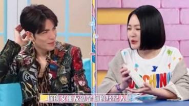 蕭敬騰回應「女友是不是經紀人」 小S狂讚:好男人!