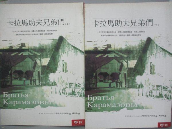 [ISBN-13碼] 9789570826814 [ISBN] 9570826819