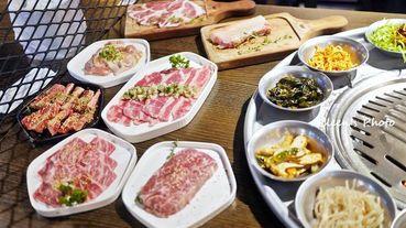 [台北] 專人代烤韓式燒肉第一選擇笨豬跳韓式燒肉