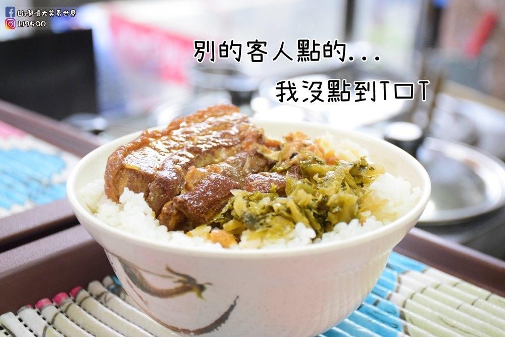 台中大雅美食-金幸福美食DSC_1052Liz開懷大笑看世界.JPG