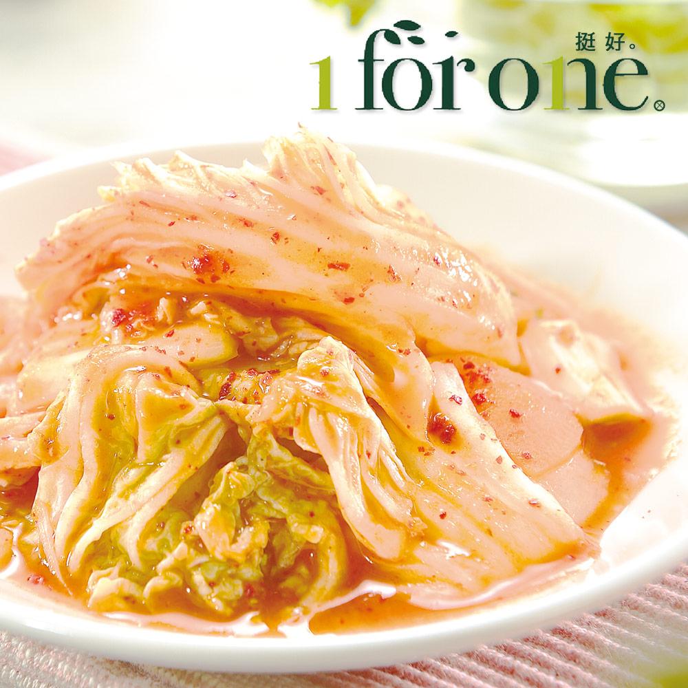 嚴選清脆「霸王白菜」及杏鮑菇釀製 香濃純正辣椒油及新鮮辣椒調味 真材實料,脆、綠、麻、香 下單七個工作天出貨