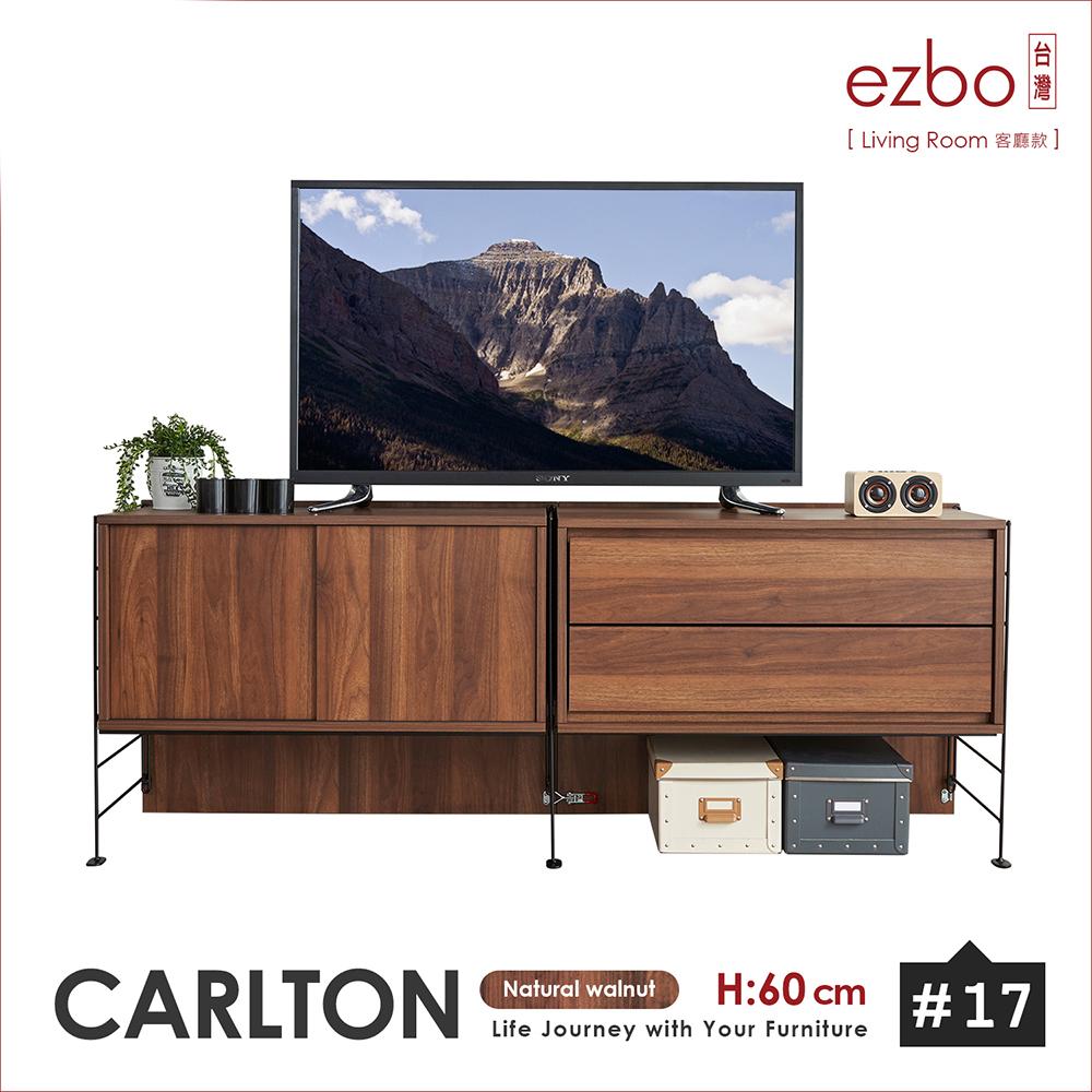 ezbo 卡爾頓系列日式電視櫃60cm #17/ezbo馬來西亞機能組合家具。人氣店家Modern Deco的ezbo 馬來西亞機能組合家具有最棒的商品。快到日本NO.1的Rakuten樂天市場的安全