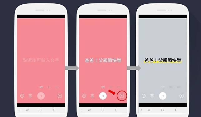 LINE安卓手機用戶快看 今日新推出的這些功能搶先iPhone