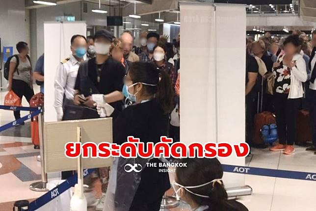 เข้มตรวจผู้โดยสารจาก 'กัมพูชา' เทียบเท่าจีน จัดหลุมจอดเฉพาะในสนามบิน
