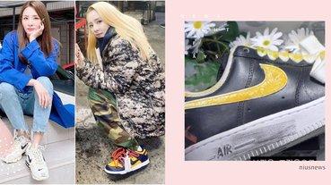 GD親手打造全世界只有一雙!Dara公開「7雙超夢幻神鞋」,超狂聯名居然直接包色
