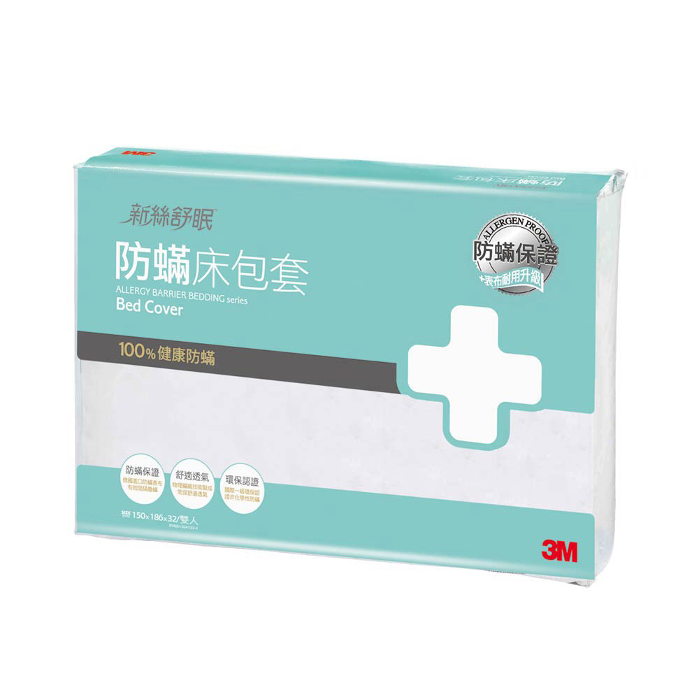 3M AB2115 淨呼吸防蹣雙人標準床包套 5*6.2