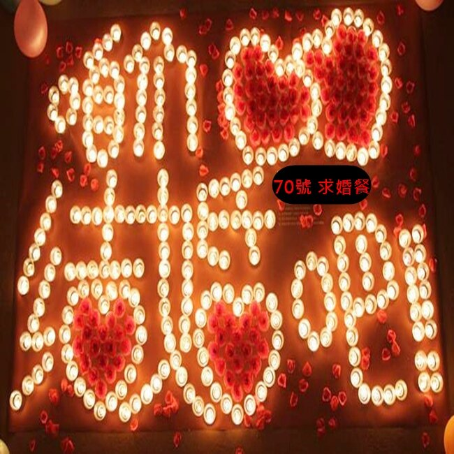 蠟燭 排字 求婚 表白 情人節 文字結婚 蠟燭套餐 結婚吧 表白 情人節 告白70號【塔克】