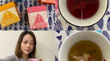 養生茶推薦【HighTea】牛蒡茶、人蔘黃耆漢方茶、玫瑰茶一次滿足,利用東方養生新概念─藥食同源、溫補方式,透過單純原料創作出日常身體調理茶飲!