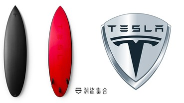 Tesla 踩過界!?限量200塊 衝浪板,方便旗下車輛收納。