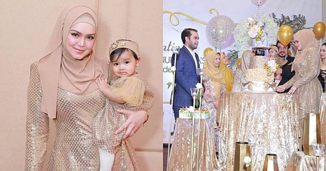 10 Momen ulang tahun Siti Nurhaliza, beri gelas emas ke ibunda