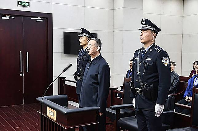 China's ex-Interpol president Meng Hongwei jailed for 131/2 years for corruption