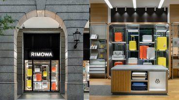Rimowa台灣一號店正式開幕!從手機殼、太陽眼鏡、連BLACKPINK Jennie同款也有!