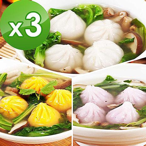 冬至 元宵湯圓-樂活e棧-水晶餃口味任選(10顆/盒,共3盒)山藥x2+南瓜x1