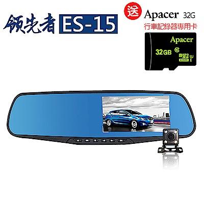 廣角防眩光藍鏡鏡面/6層藍系玻璃鏡頭1080P循環錄影 不漏秒F1.8大光圈,弱光環境可清晰拍攝倒車顯影+循環錄影+G-sensor 重力感應+停車監控功能BSMI:D33F93