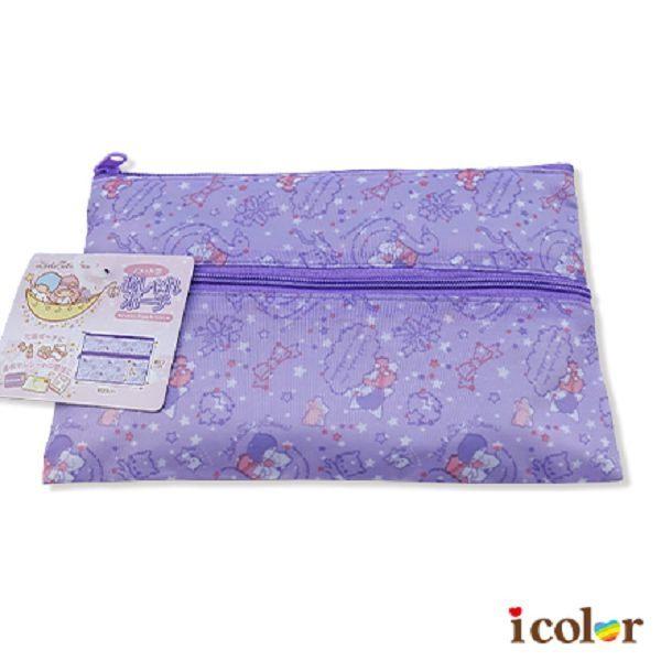 icolor 三麗鷗 KIKI LALA雙子星紫色方型化妝包(星座)