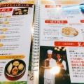 実際訪問したユーザーが直接撮影して投稿した西新宿餃子老辺餃子舘 新宿本店の写真