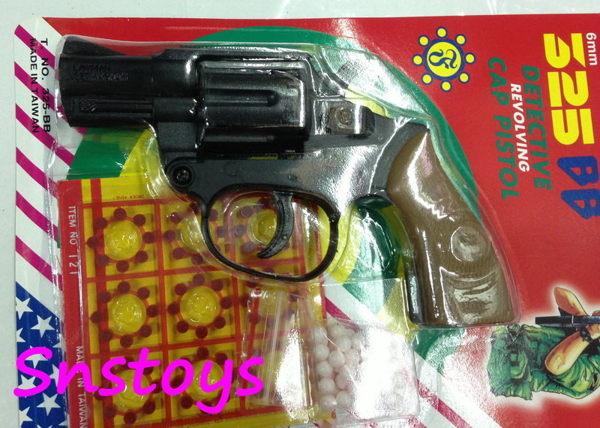 8發 BB彈 黑色 手槍 玩具手槍(台灣製造)16x10cm