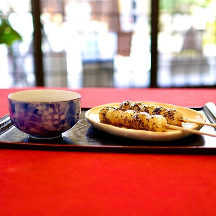 クルクルさんが投稿した黒谷町カフェのお店快庵/カイアン KAIANの写真