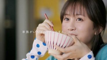 溝日本仔攻略:高女子力料理