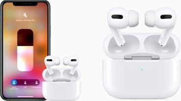 想不到吧?Apple 發表全新 AirPods Pro 居然是入耳式設計?網友:我睡不著了