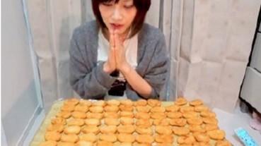 超猛「大食美女」直擊!200個壽司、驚人飯量 自認吃貨的你能超越嗎?