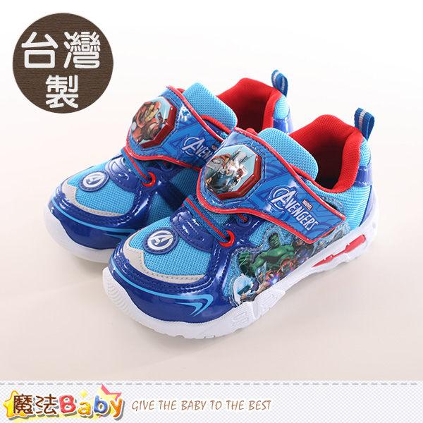 台灣製造,優質舒適耐穿兒童閃燈運動鞋,好穿又好看 復仇者聯盟電影授權圖案設計有趣可愛,時髦亮麗