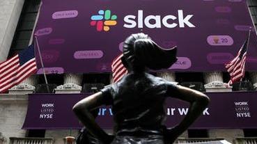 大聯手抗微軟!Slack 宣布擴大使用 AWS 、為 Amazon 全體員工服務