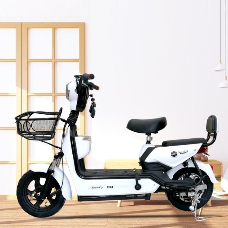 電動車電動自行車新國標小型電瓶車男女助力車代步車鋰電池代步車長跑王