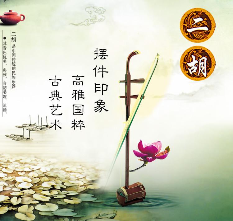 二胡 樂器道具模型 中國風擺件 臥室裝飾品 木質 精致小擺件生日禮物全館免運限時八五折