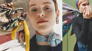 絲巾超強5種用法快學起來!換季不用再買新衣,換個打法就像換種造型