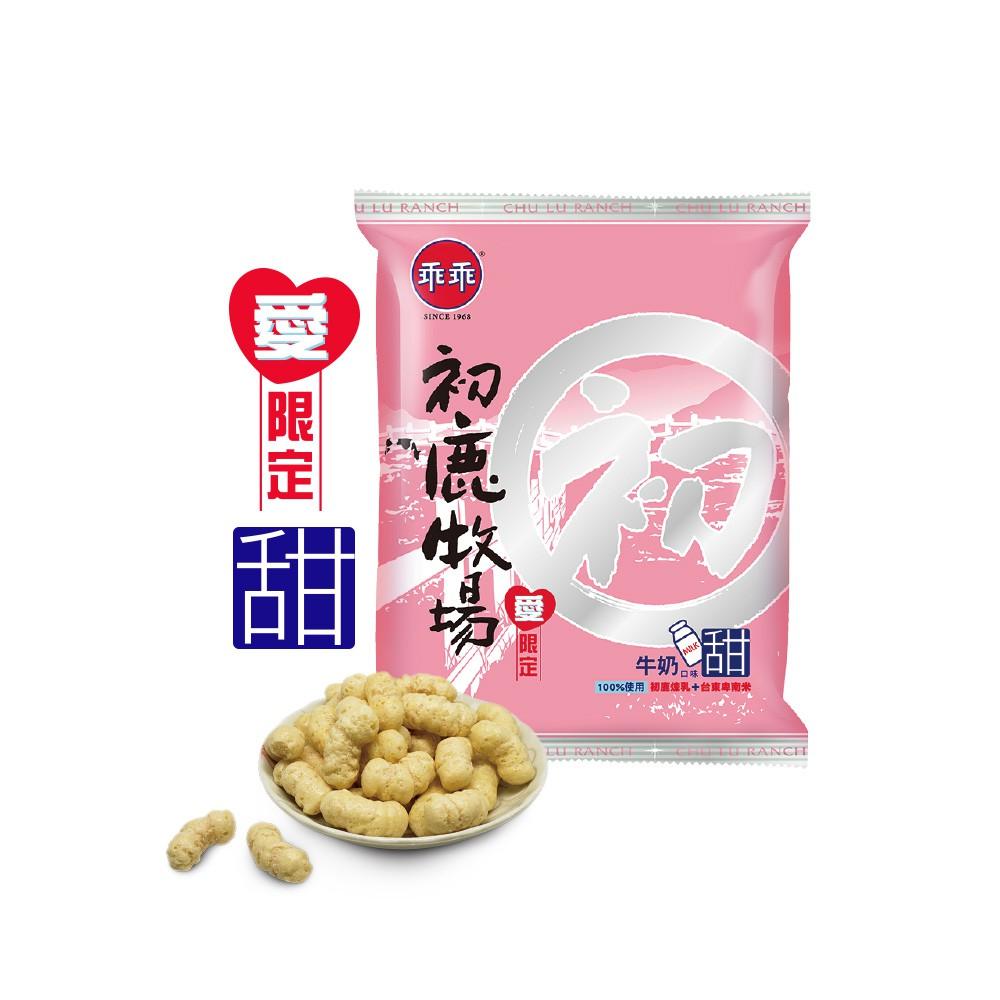初鹿牧場 米乖乖(牛奶)52g/包 蝦皮24h 現貨