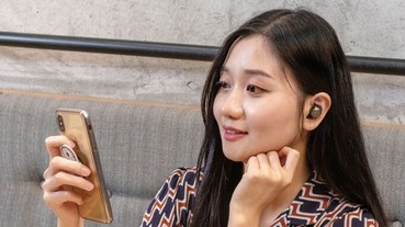 新一代「真」無線藍牙耳機採購指南- 5大革新技術、8款新品試聽報告